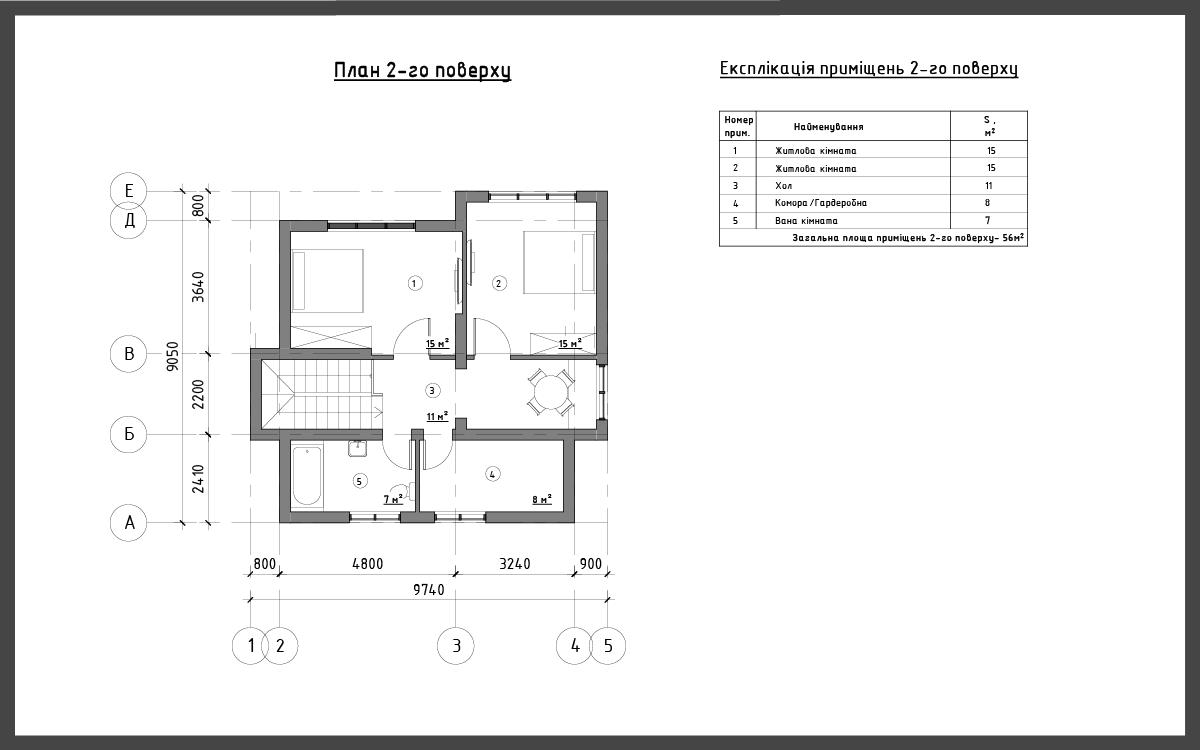Проект дома ДП-10 фото 604477