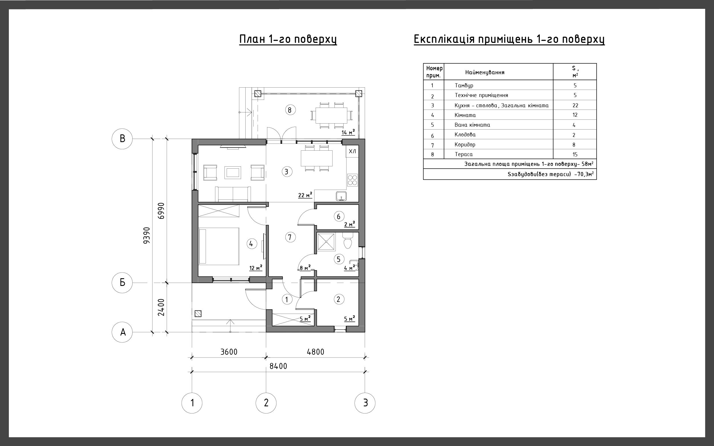 Проект дома ДП-2 фото 248562