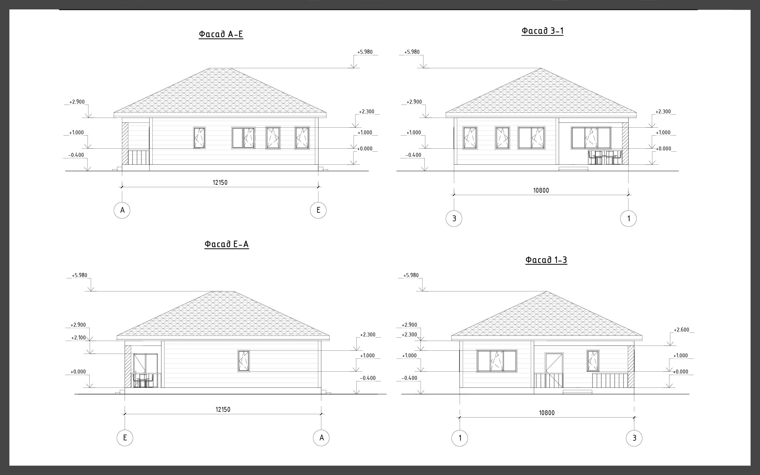 Проект дома ДП-4 фото 110408