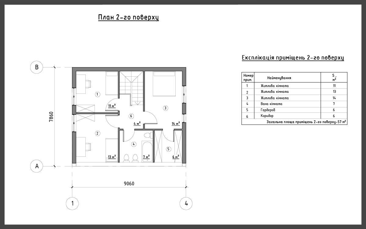 Проект дома ДП-12 фото 110042