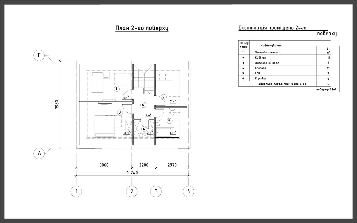 План дома ДП-14