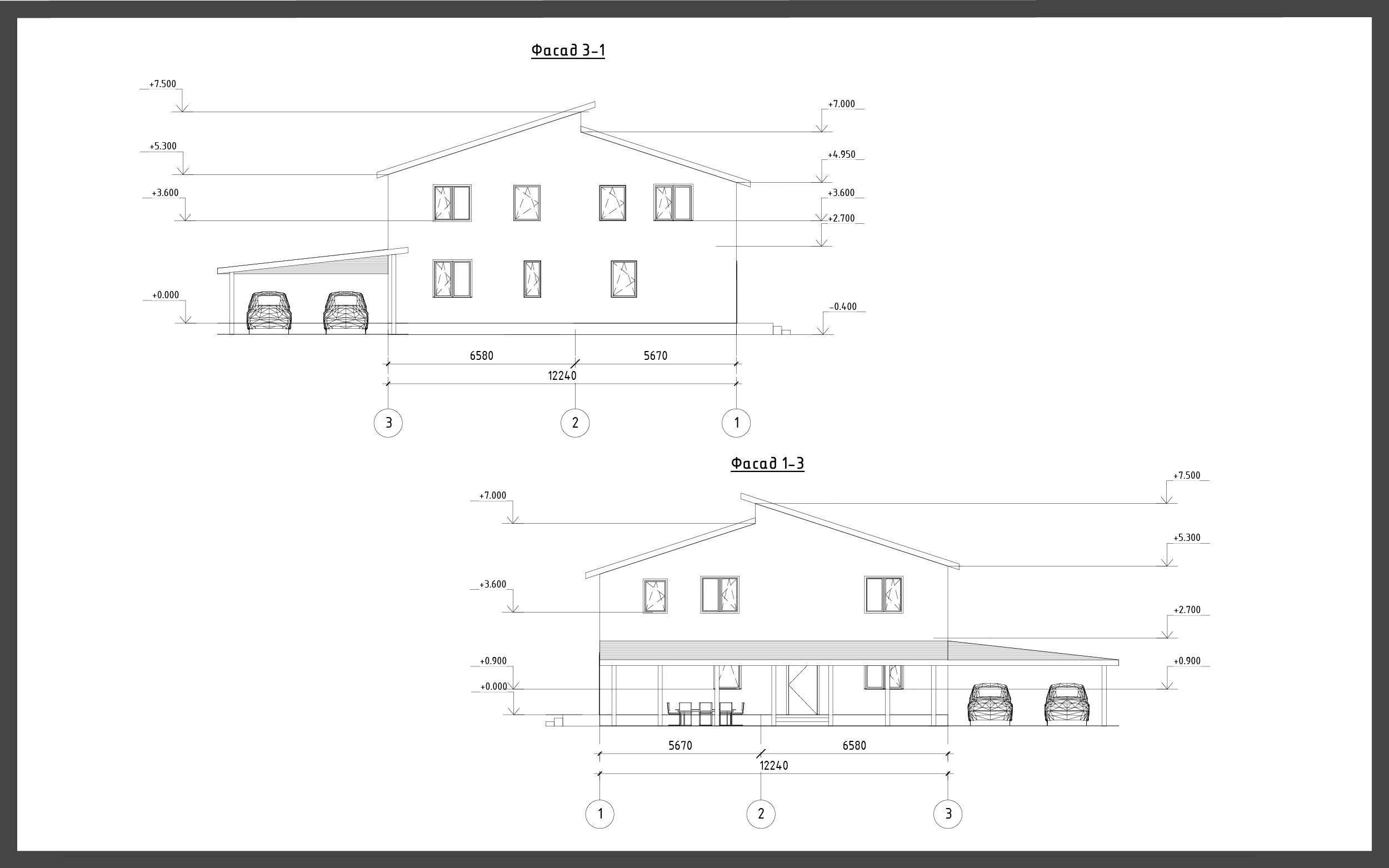 Проект дома ДП-1 фото 604605
