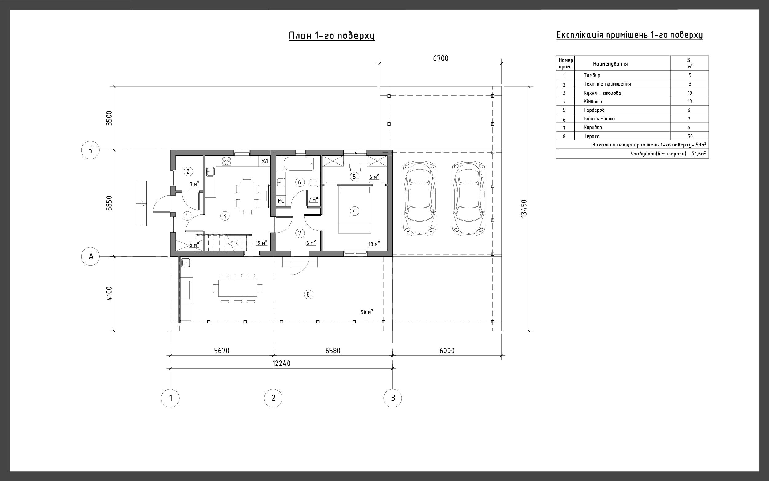 Проект дома ДП-1 фото 604607