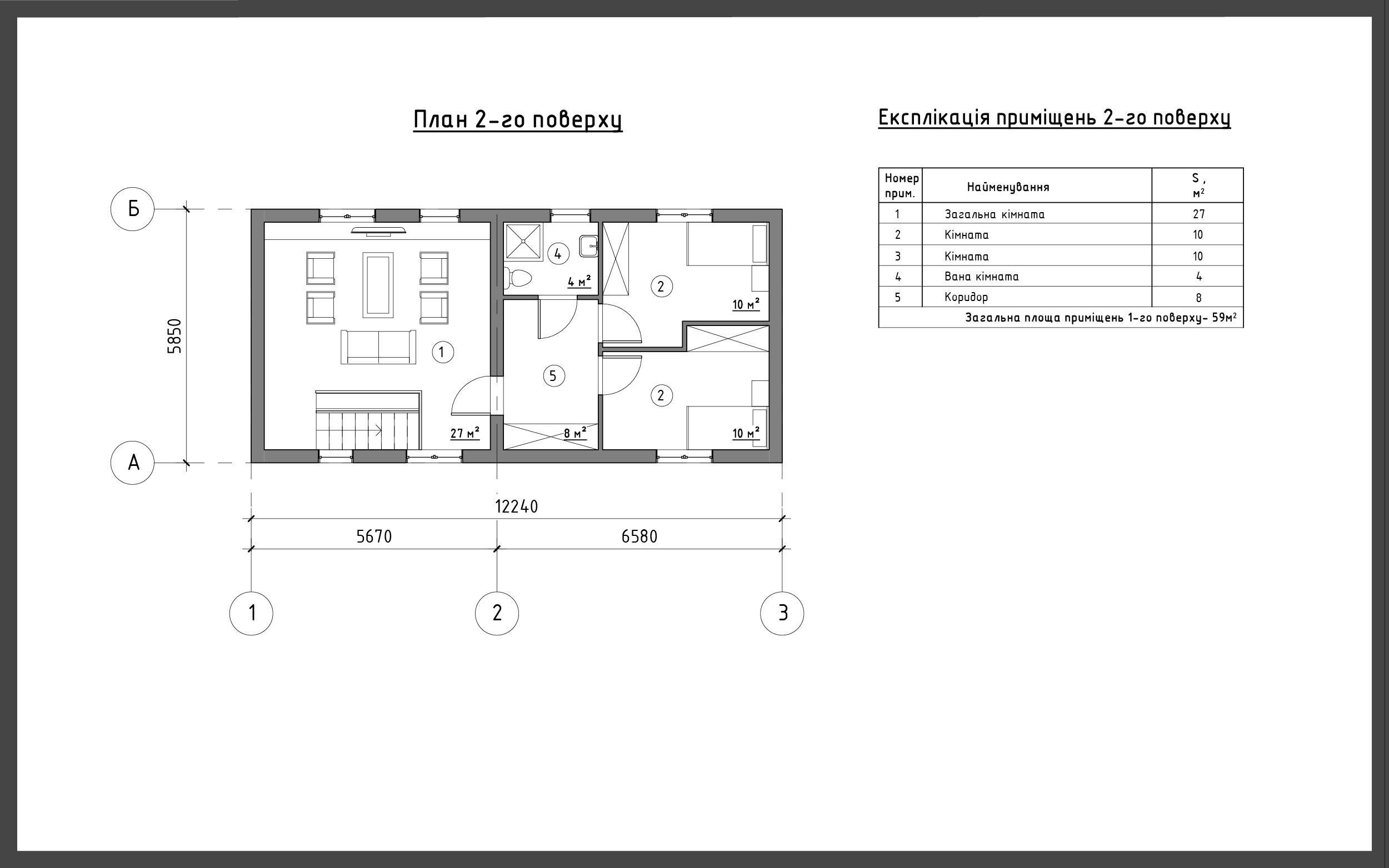 Проект дома ДП-1 фото 604608