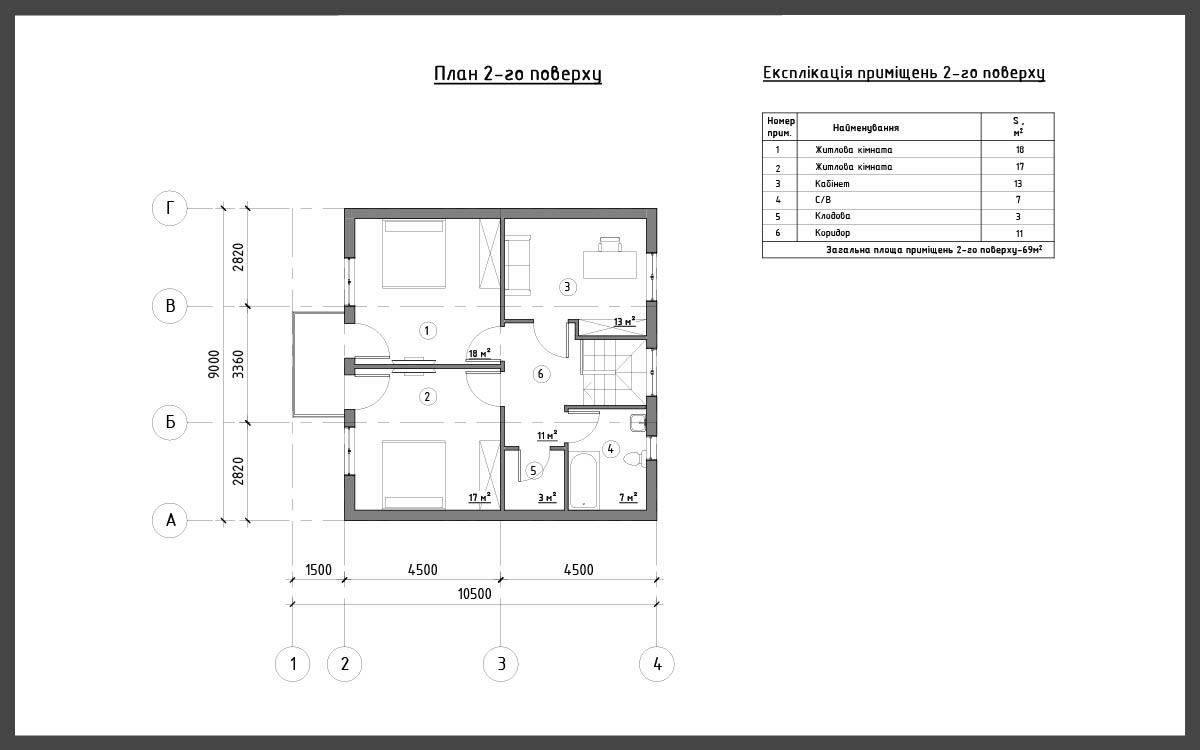 План дома ДП-15