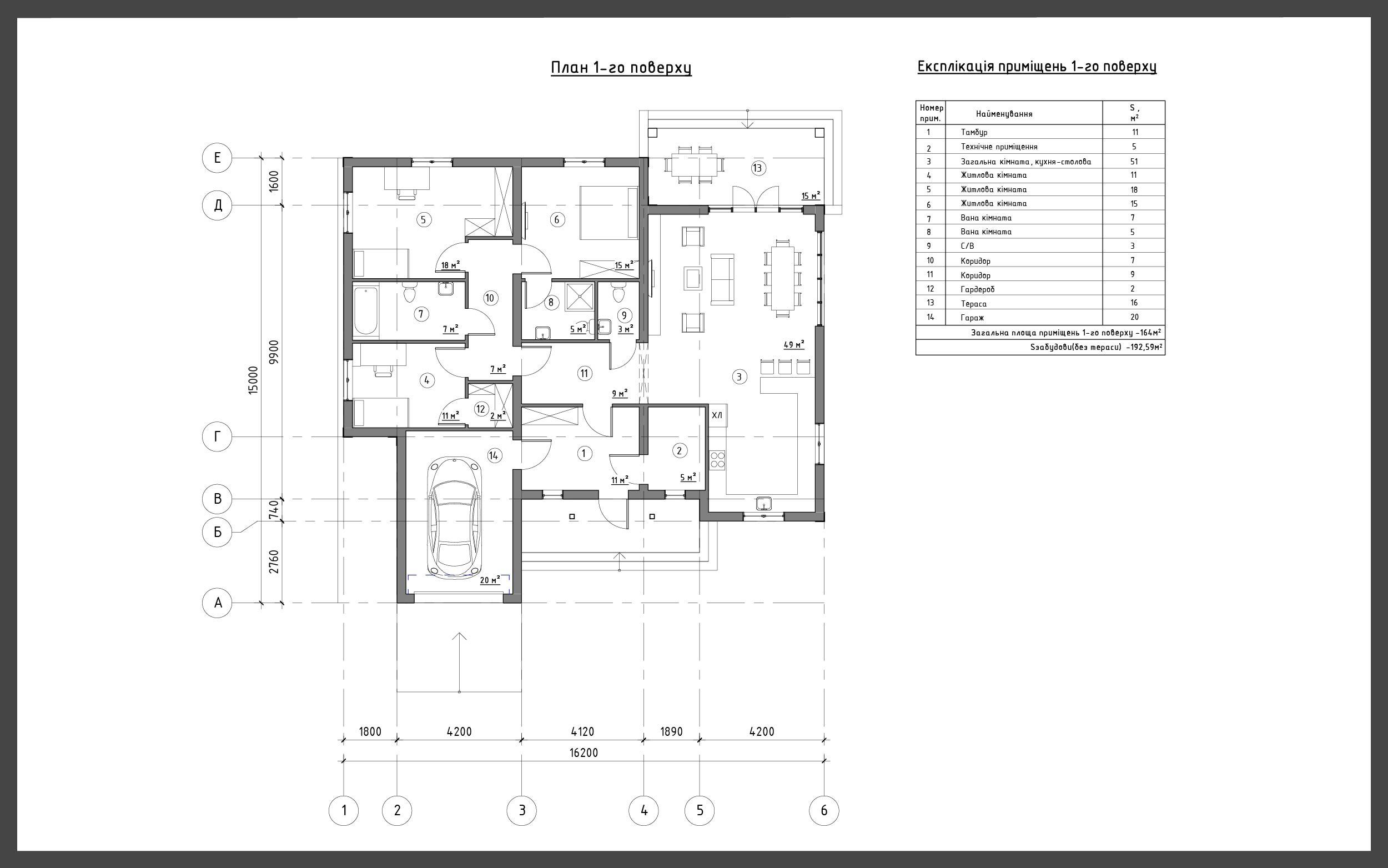 Проект дома ДП-17 фото 107745