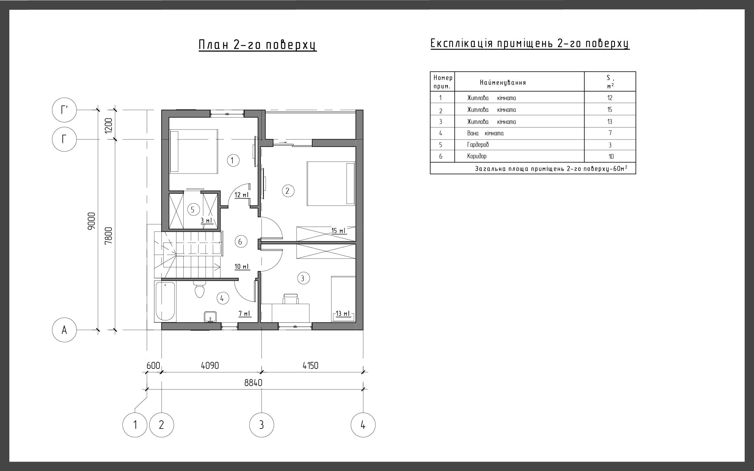 План дома ДП-16