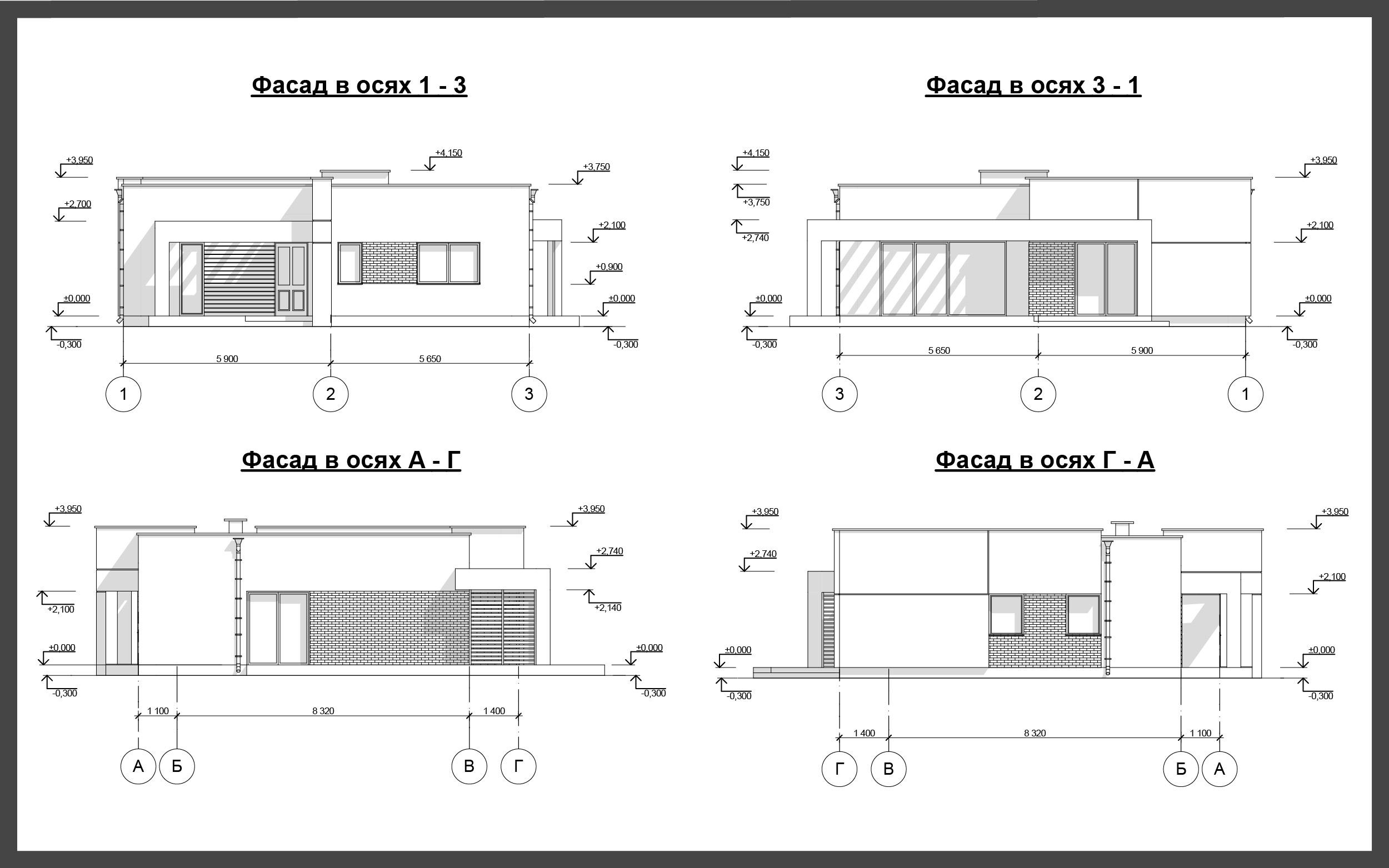 Проект дома ДП-18 фото 135652