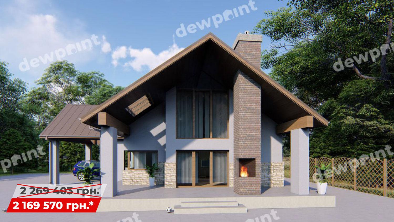 Проект дома ДП-20 фото 30