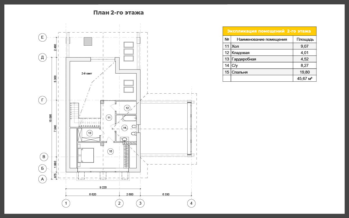Проект дома ДП-20 фото 6