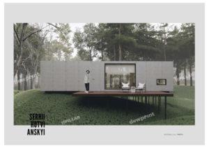 Что такое модульный дом? фото 370319