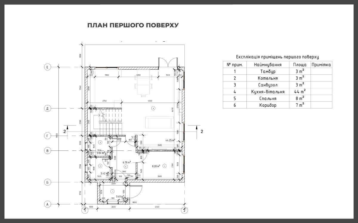 Проект дома ДП-24 фото 61181
