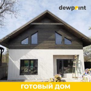 Как построить дом из газобетона за полгода? фото 60944