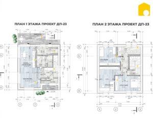 Как построить дом из газобетона за полгода? фото 60937
