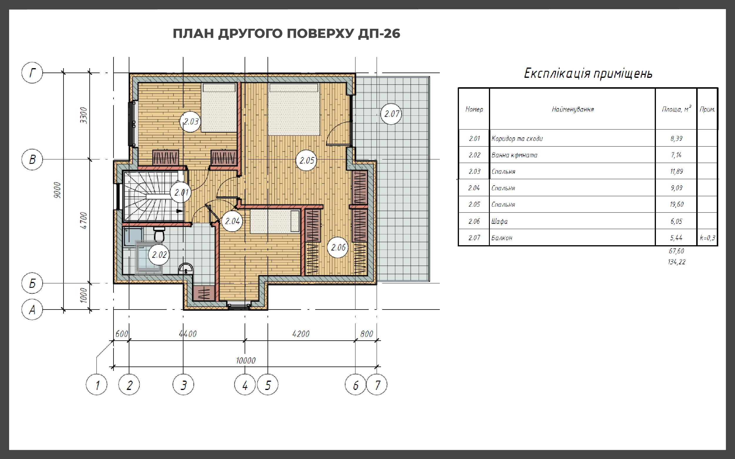 Проект дома ДП-26 фото 14290