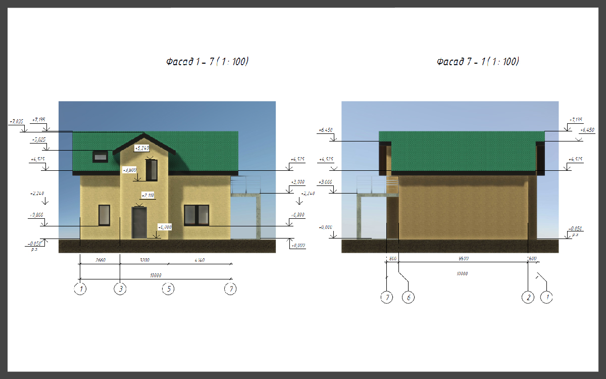 Проект дома ДП-26 фото 14287