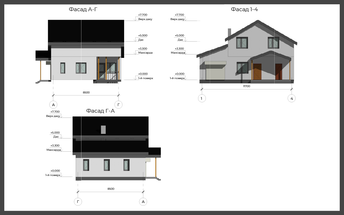 Проект дома ДП-30 фото 29887