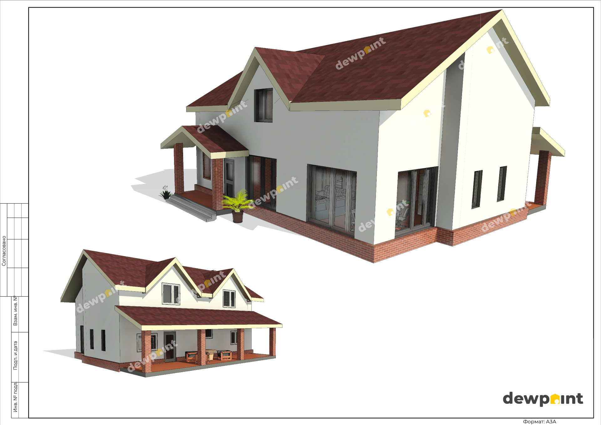 Проект дома ДП-35 фото 592705