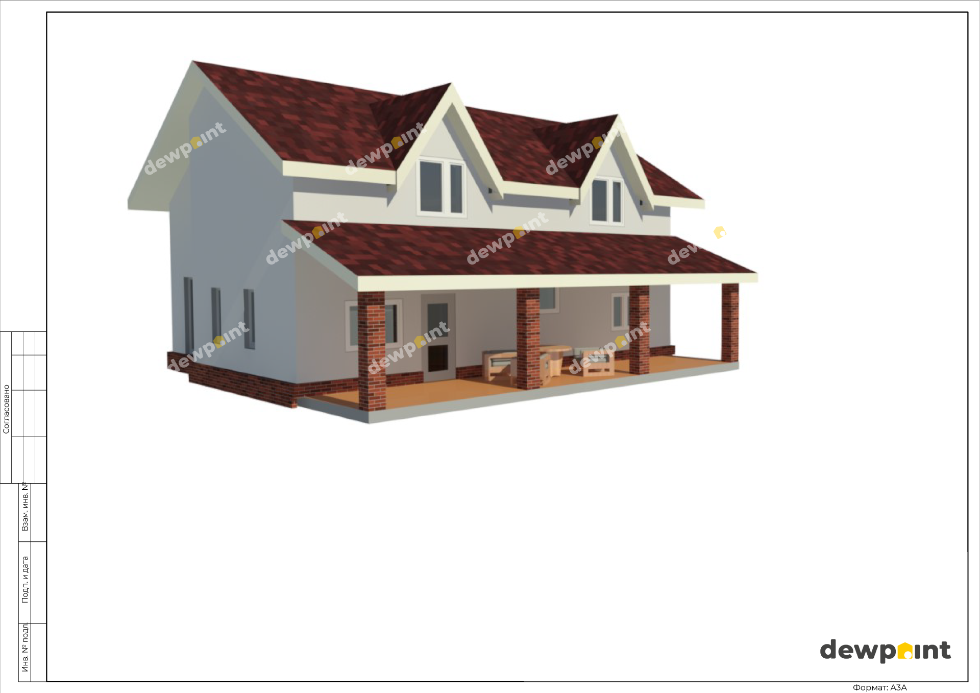 Проект дома ДП-35 фото 592706