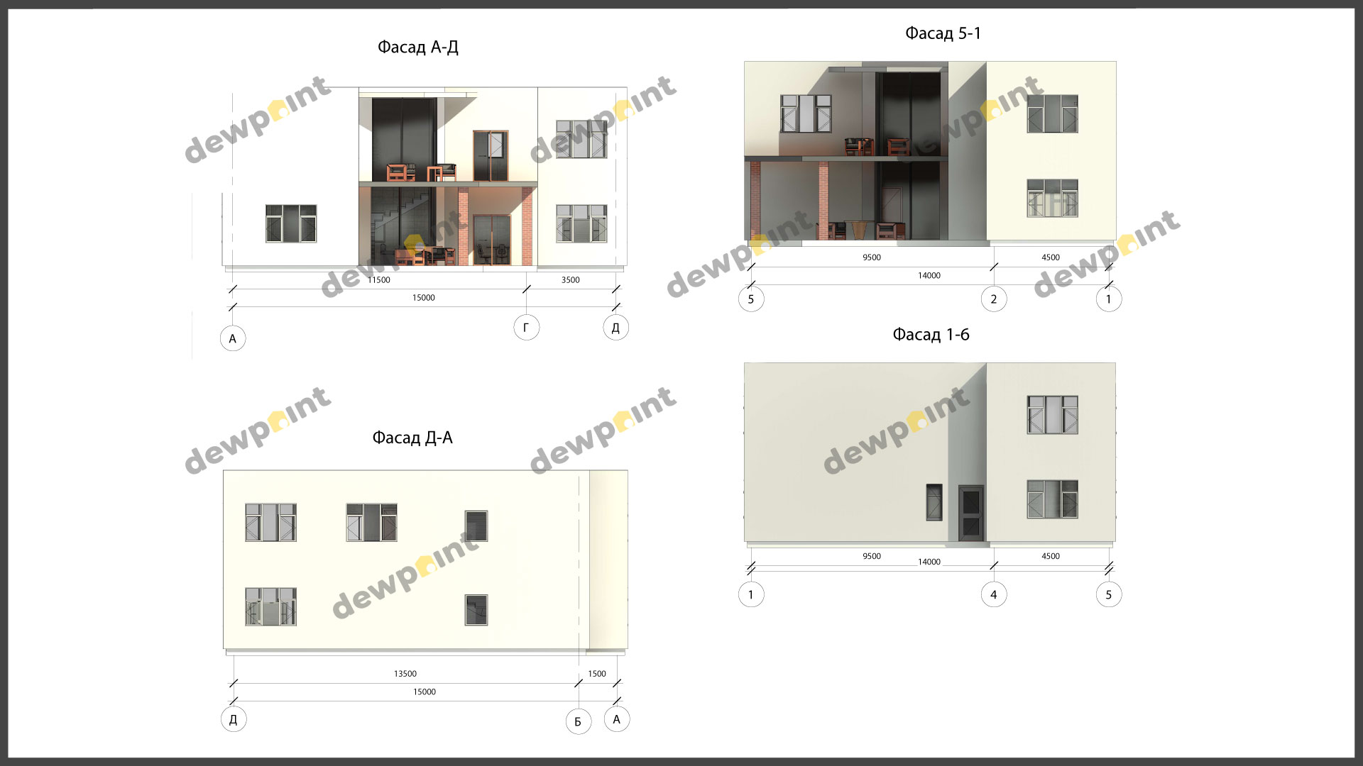 Проект дома ДП-33 фото 261483