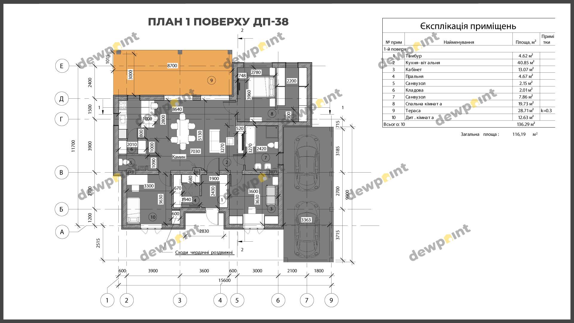 Проект дома ДП-38 фото 267928